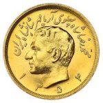 Iranian Pahlavi